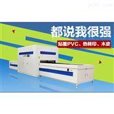 数控高光PVC木皮正负压覆膜机   真空覆膜设备