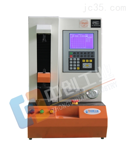 30N橡胶弹簧位移变形检测设备质供货商