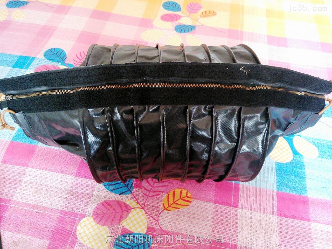 钢圈支撑式橡胶布缝制防护罩