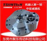 台湾村田减速机SMT印刷机专用