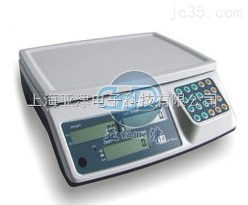 电子桌秤使用方法上海电子计数秤螺丝厂行业专用