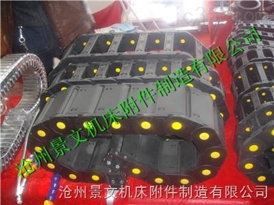 沈阳机械设备工程坦克链厂家规格齐全
