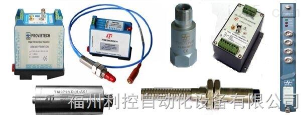 TM202-A03-B01-C00-D00-E00-G00美派利斯技术