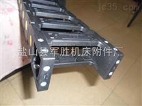 供应高柔性拖链 电缆拖链   塑料拖链厂家  拖链制作厂家