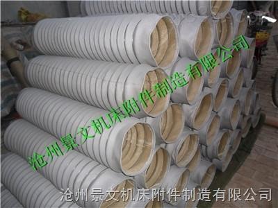 高温除尘颗粒输送软管厂家批发