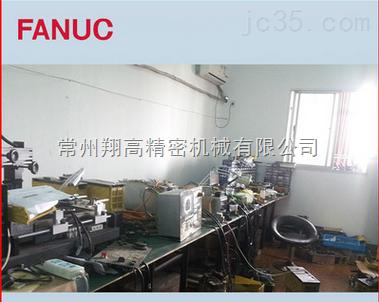 日本发那科FANUC系统维修