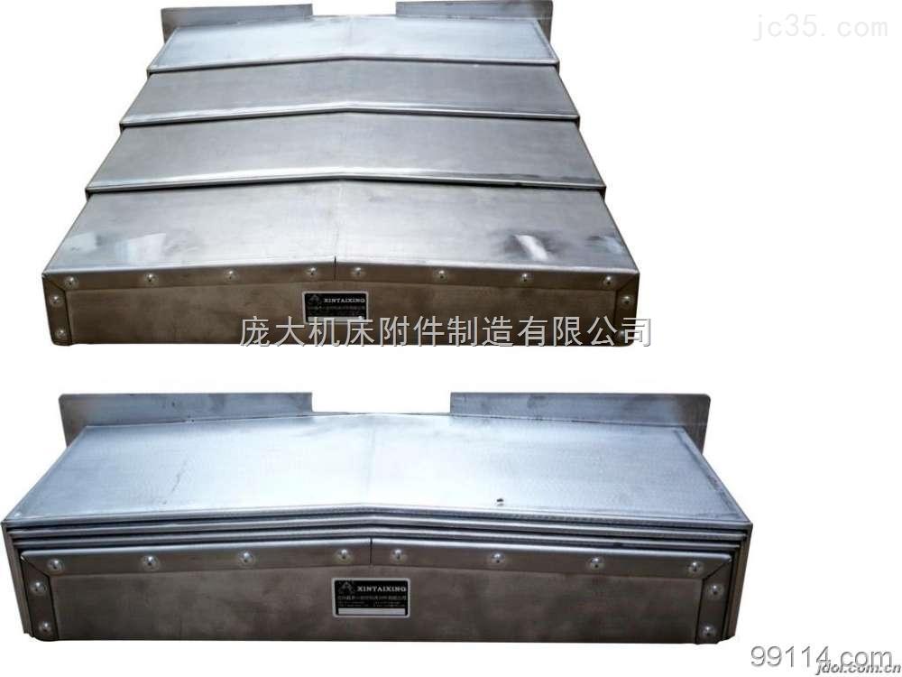 宁波钢板防护罩 机床导轨防护罩