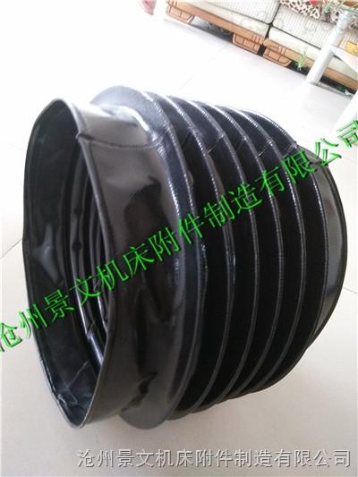 耐酸碱液压油缸防尘罩厂家批发价