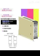 BAT-1636三菱专用伺服記憶電池