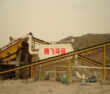 石料生产线除尘器