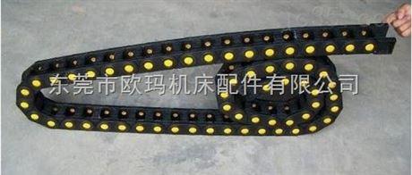 加强型拖链生产厂家