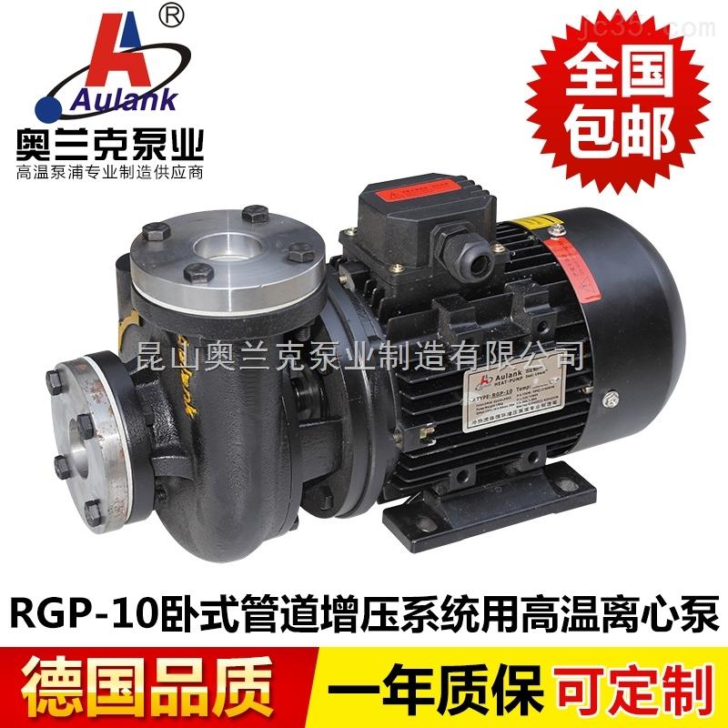 RGP系类(大流量)离心泵