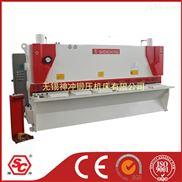 液压闸式数控剪板机QC11K-12*4000