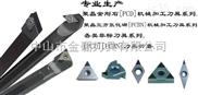 聚晶金刚石刀具,金刚石数控刀具