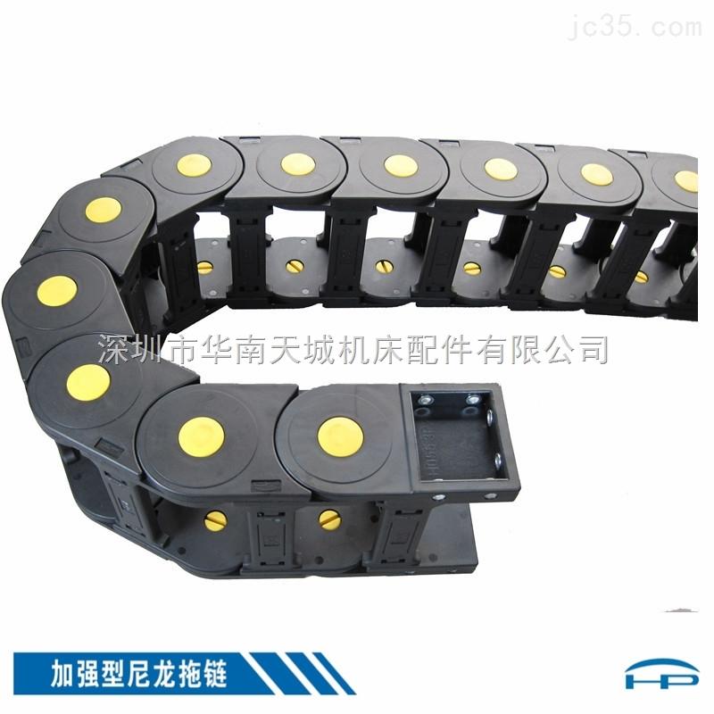 广州坦克链
