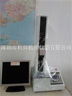 离型纸粘性测试仪 保护膜剥离强度测试仪