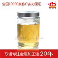 供应RP014A-SY速干防锈油 精密五金零件防锈 长期防锈使用