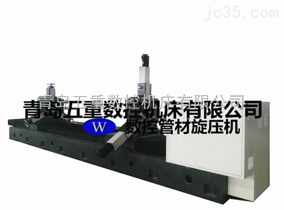 XYK400-4500数控灯杆旋压机床