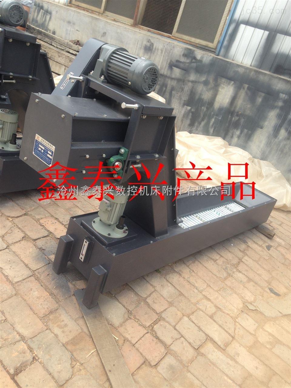 优质磁性排屑机生产质量