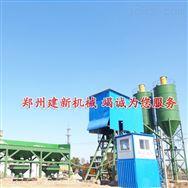 建新HZS75混凝土搅拌站云南