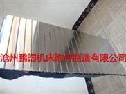 玉环立式乐虎国际ag百家了乐平台防腐蚀风琴防护罩