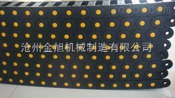 福州30*50工程塑料拖链