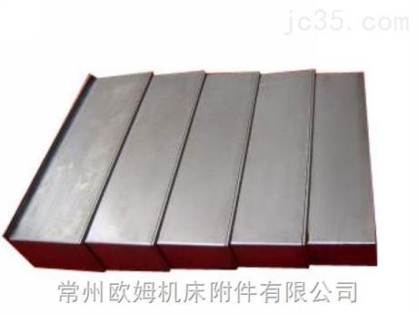 耐用镗床钢板防护罩报价