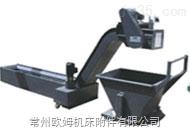 自动排削器