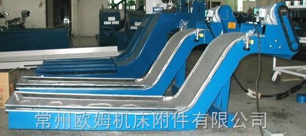 排屑机生产商