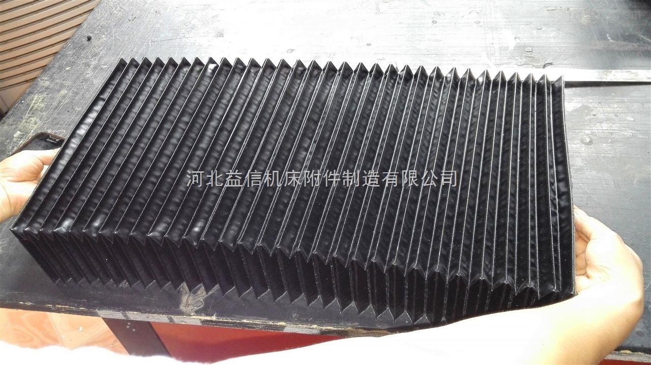 磨床上水平使用型风琴防护罩