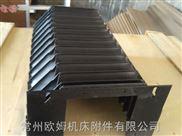 机床风琴导轨防护罩