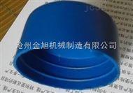国标PE管塑料管帽