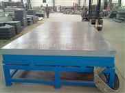 2000*4000划线平台厂家河北实验平板厂家丰德机械