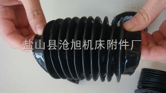 专业加工伸缩气缸防护套