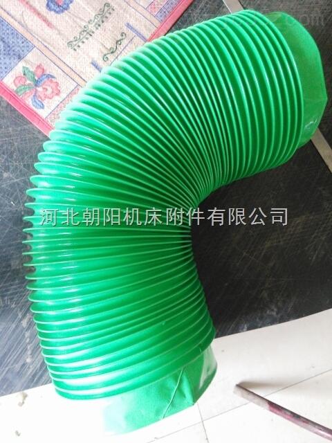 超强耐酸碱丝杠防护罩