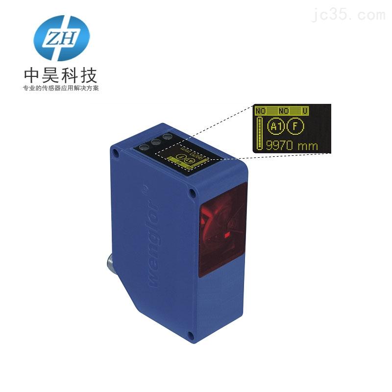 X1TA101MHT88激光测距传感器100米距离