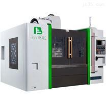 高速高精密零件数控立式加工中心BYVM850