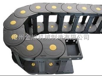 贵州45*250塑料拖链
