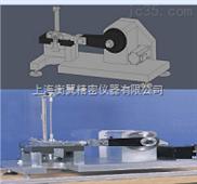螺纹紧固件横向振动试验机