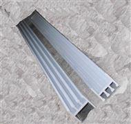 188bet铝型材槽板