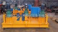 槽钢弯曲机价格液压弯拱机