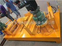 工字钢弯曲机型号电动冷弯成型机