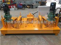 工字钢弯曲机安全操作规程电动冷弯成型机