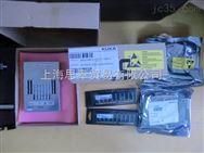 库卡kuka机器人电缆ZRNHRVB-C4-G低价