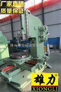 优质机械插床  高效率高性能大型插床