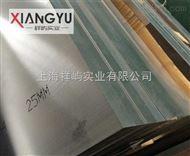 模具制造专用2A12铝板 西南2a12T4铝板