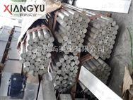 2A12易车铝棒 Φ210mm铝棒价格多少