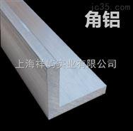 廠家批發6061國標角鋁 6061鋁合金角鋁