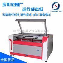 PVC板竹木工艺品激光切割机制造商