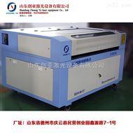 直销模型模具CO2激光切割机厂家